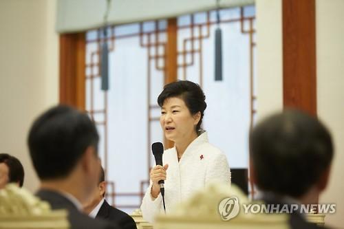 """박 대통령 """"평화통일 향해 더욱 큰 발 내딛는 한 해 돼야"""""""