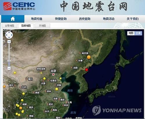"""중국지진센터 """"북한지진 규모 4.9…진원 깊이 0㎞…폭발추정"""""""