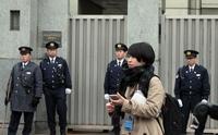 """日 조총련계 은행에 방화 시도…""""위안부 문제로 한국 싫다"""""""