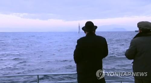 北, 비행거리 대폭 늘어난 'SLBM 사출 영상' 첫 공개