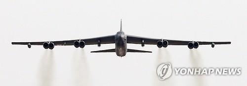 핵미사일 탑재 'B-52', 北핵실험 나흘만에 한반도 전격비행(종합2보)