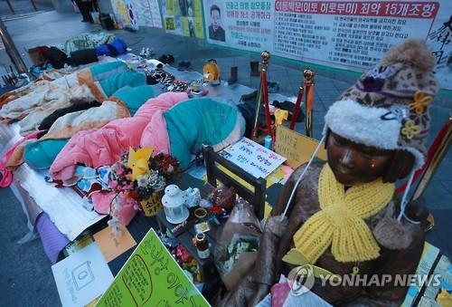 2016年1月、厳しい寒さの中、野宿をしながら日本大使館前の少女像を守る大学生たち=(聯合ニュース)