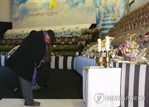 헌화 및 분향하는 유엔특별보고관