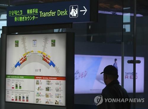 """공항환승하며 쌍꺼풀수술?…""""기내서 실밥 풀린다"""""""