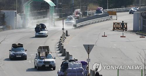 <개성공단 중단> 개성공단 가동 전면중단