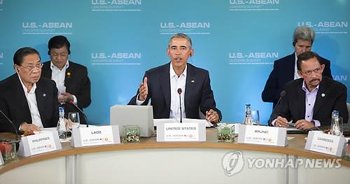 오바마, 美-아세안 정상회의 참석