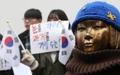 """韩民众示威抗议日本""""独岛日""""活动"""