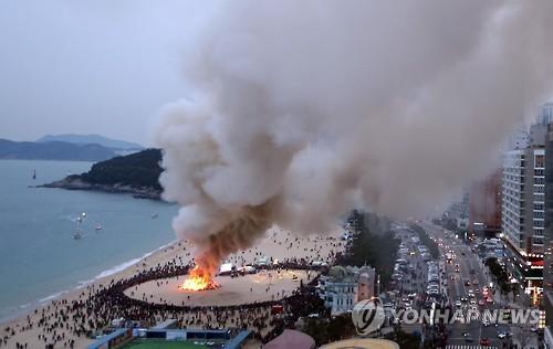 해운대 달집태우기와 오륙귀범 [연합뉴스 자료사진]