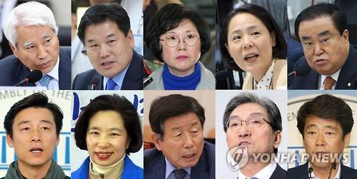 더불어민주당, 현역의원 10명 공천배제