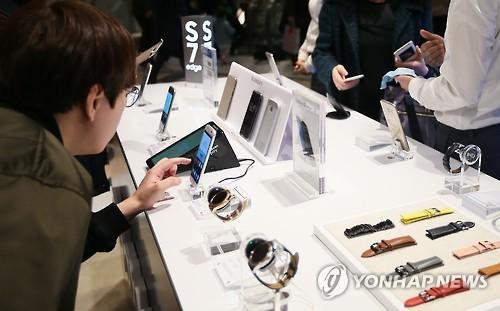 Des citoyens découvrent le Galaxy S7 et le Galaxy S7 edge, le vendredi 26 février 2016, au grand magasin Shinsegae à Gangnam, dans le sud de Séoul.