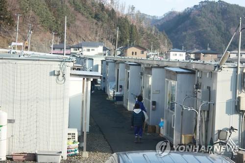동일본대지진 피해지역 가설주택