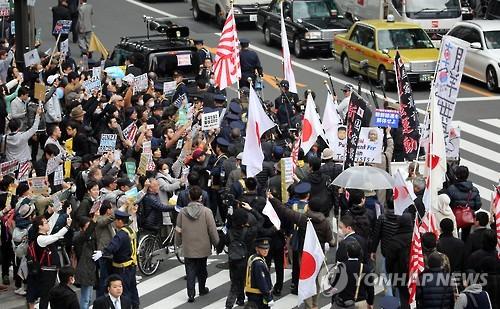 도쿄서 '조선학교 보조금 철폐' 주장·맞불 시위
