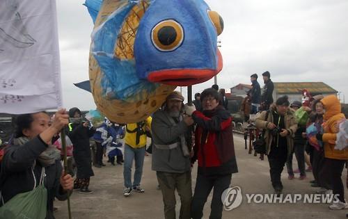 '신(神) 바람 축제' 제주 영등퍼레이드