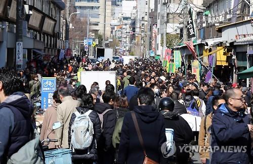 일본 번화가 거리 모습 [연합뉴스 자료]
