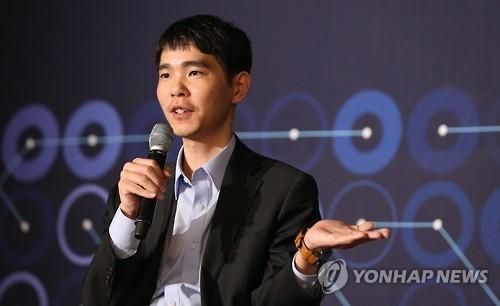 이세돌[연합뉴스 자료사진]