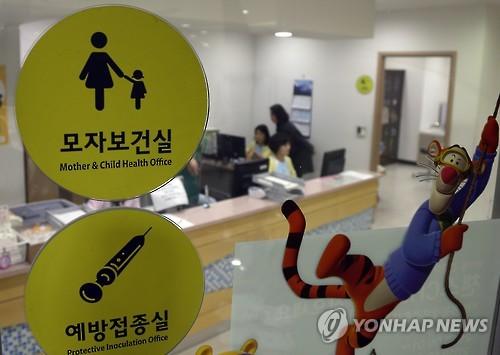 서울시 한 구청 보건소의 모습