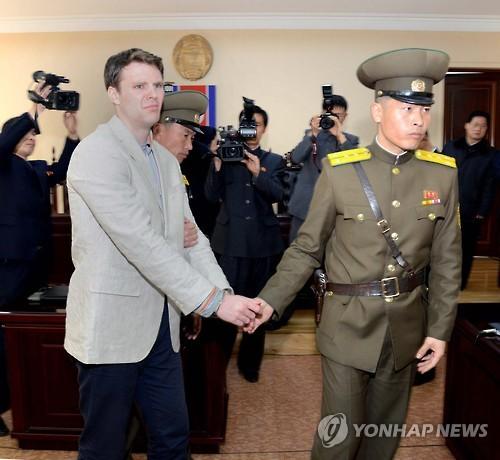 북한이 노동교화형을 선고한 미국 대학생 오토 웜비어