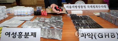 마약(GHB) [연합뉴스 자료사진]