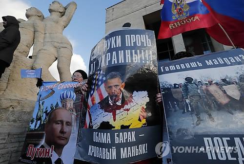 러시아, 크림 병합 2주년