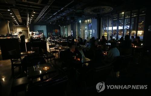 지구촌 전등 끄기 캠페인 [연합뉴스 자료 사진]