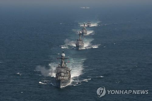 지난 3월 열린 한-미 해군 합동 해상기동훈련 모습 [연합뉴스]