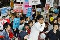 일본 안보법 항의시위
