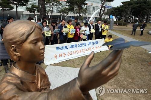 양승태 대법원, 외교부 눈치 살폈나…강제징용소송 곳곳 흔적