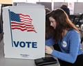 2016 미국 대선 후보 경선