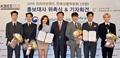 河智苑和WINNER任韩流博览会宣传大使