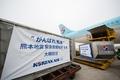 大韩航空为日本地震灾区捐赠矿泉水
