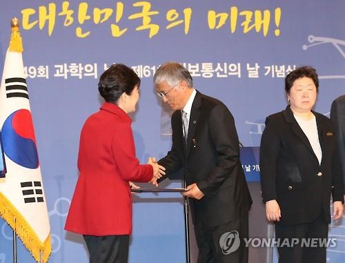 정연호 한국원자력연구원 정책연구위원, 과학기술훈장 창조장 수상