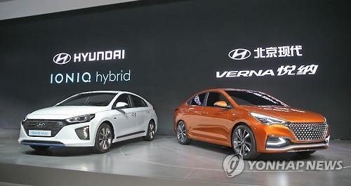 """韩国现代汽车和北京现代分别携首款专门的混合动力车IONIQ和""""全高清图片"""