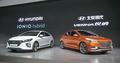 韩现代汽车携新款引爆北京车展