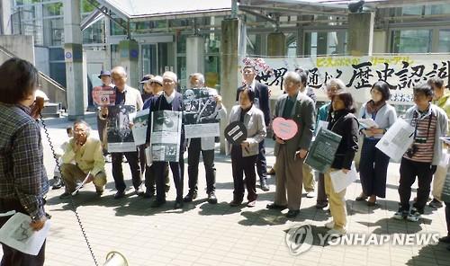 '침략' 삭제한 박물관서 항의하는 日시민들