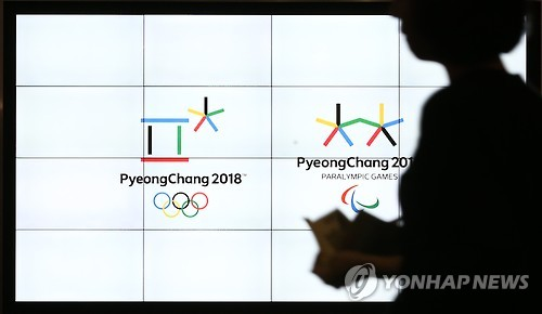 평창 동계올림픽 홍보영상.[연합뉴스 자료사진]