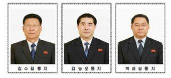 방중 참관단에 포함된 박태성·김수길·김능오