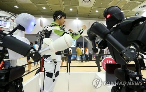 '5G 로봇 격투'