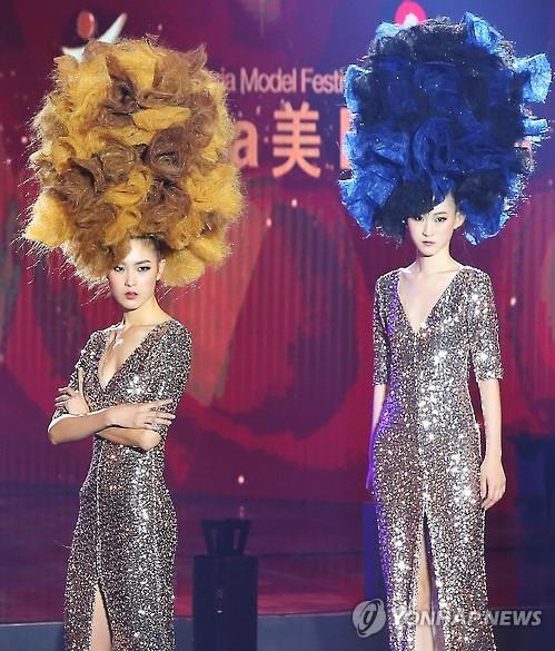 '2016 아시아 모델 페스티벌'