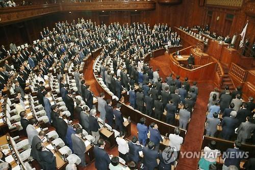 일본 중의원의 법안 표결 모습