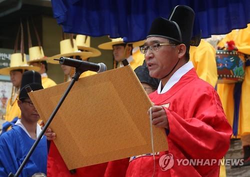 봉과식 총재관 맡은 홍윤식 행정자치부 장관