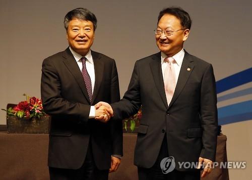 第14次韩中经济部长会议在首尔举行