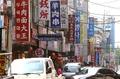 旅韩中国人百万时代