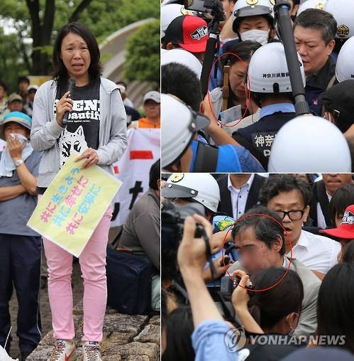 혐한시위 가해자와 피해자의 만남