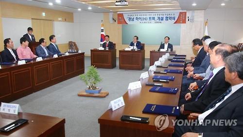 경남도, 특성화고교 12곳 취업 확대…'하이트랙 개설' 협약