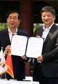 首尔市政府与中旅总社签署MOU