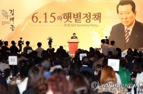 كوريا الجنوبية: بيونج يانج أطلقت صواريخ
