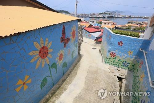 추자도 영흥리 벽화 길[연합뉴스 자료사진]