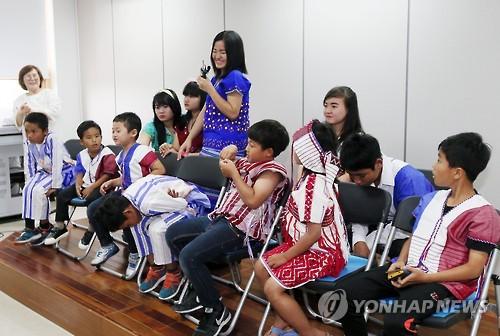 한국의 미얀마 난민들