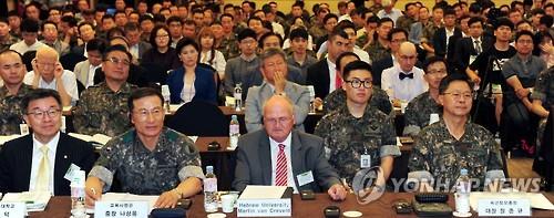육군-서강대 육군력연구소 '육군력 포럼' 개최