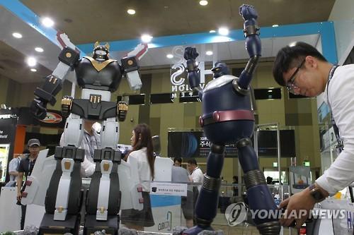 3D 프린터로 만든 로봇 캐릭터[연합뉴스 자료사진]